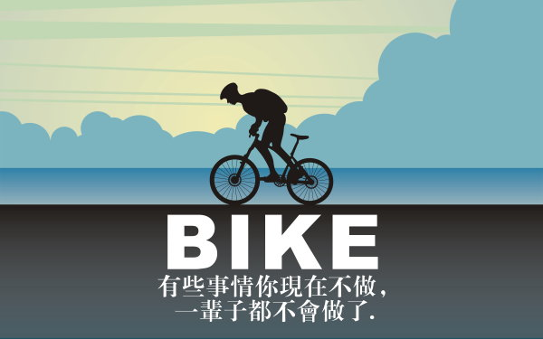 Bicycle and human silhouette vector material